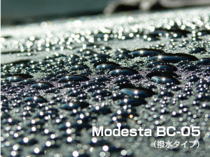 モデスタBC05ボディガラスコーティング撥水タイプ