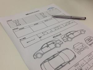 車輌状態の詳細が記入できるプロテクションカルテを使用します